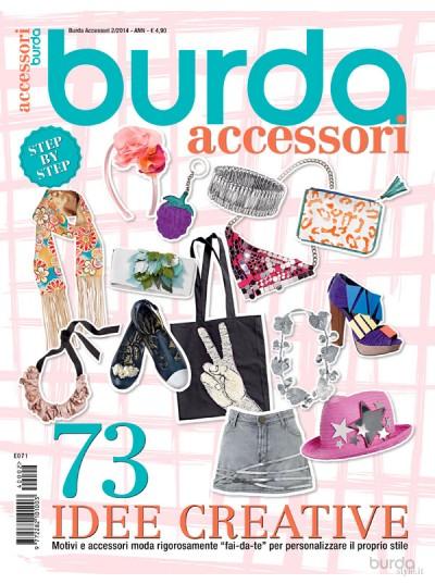 Burda accessori 2/2014