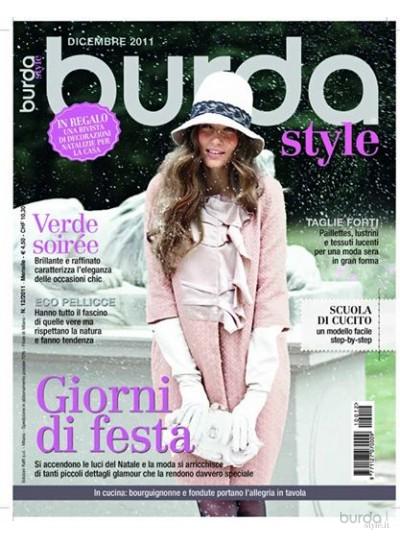 Burda Style 12/2011