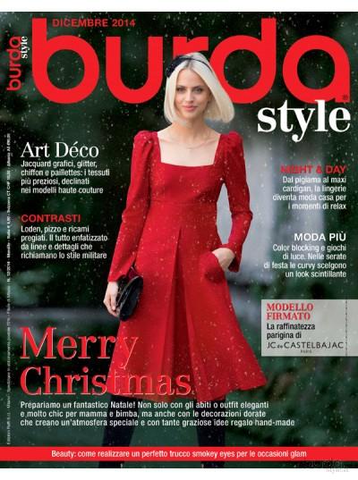 Burda Style 12/2014